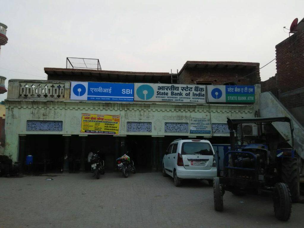 SBI-Pawala