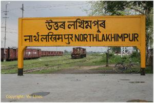 north lakhmipura